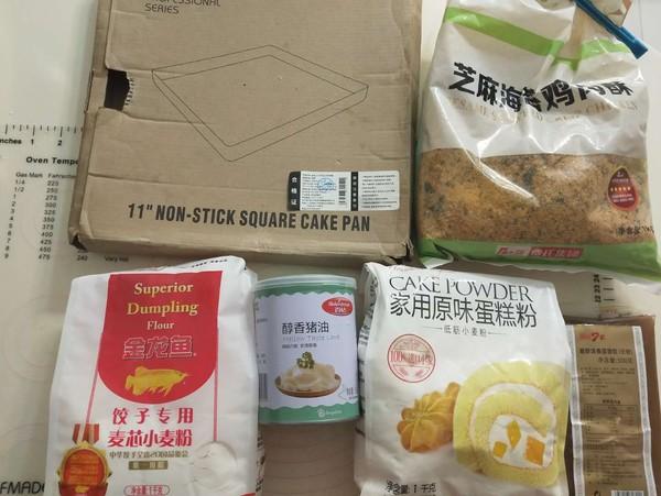 海苔肉松饼的做法大全