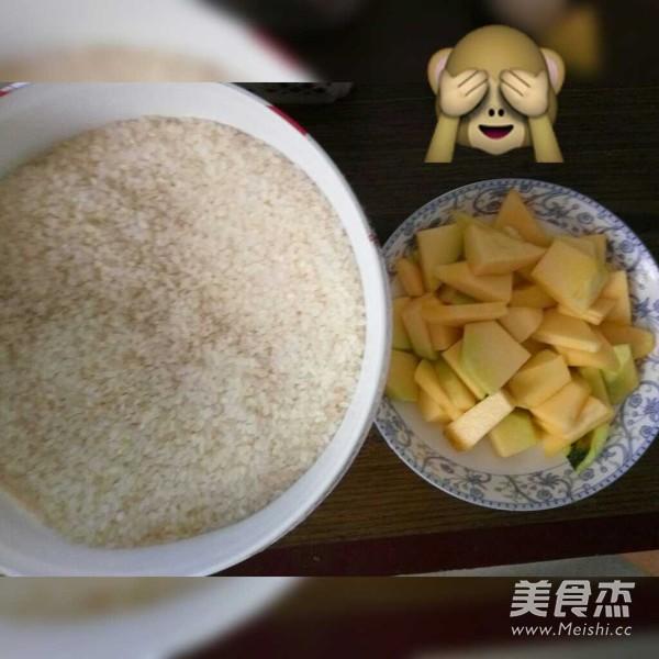 南瓜大米粥的做法大全