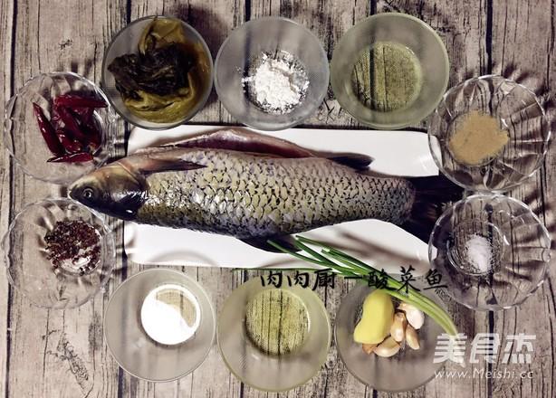 详解如何做一道正宗的重庆酸菜鱼之(鲜,香,辣,酸)肉肉厨的做法大全