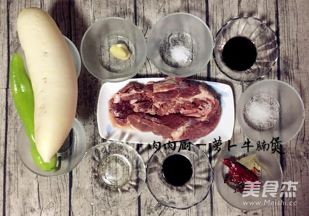 萝卜牛腩煲肉肉厨的做法大全