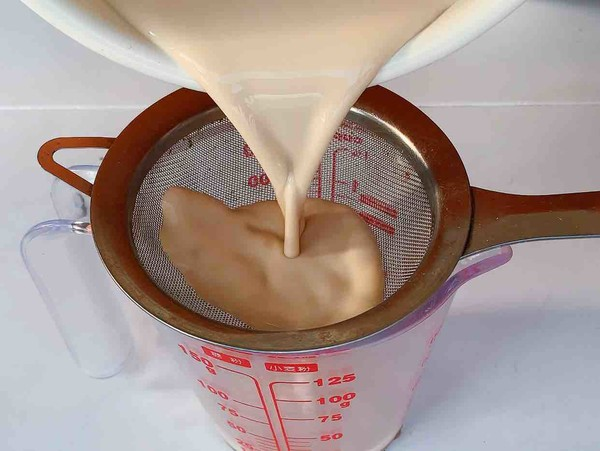 网红大白兔奶茶怎么吃