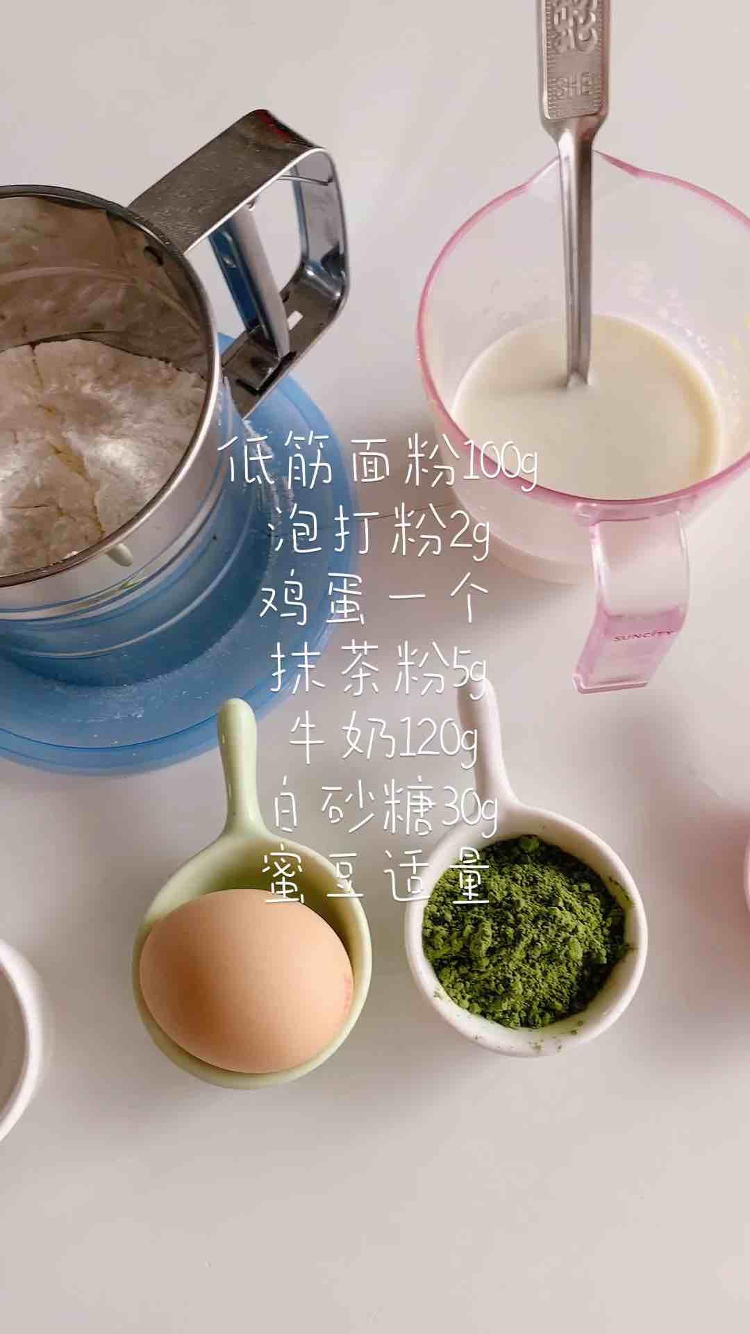 软香Q弹的蜜豆抹茶蒸蛋糕的做法大全