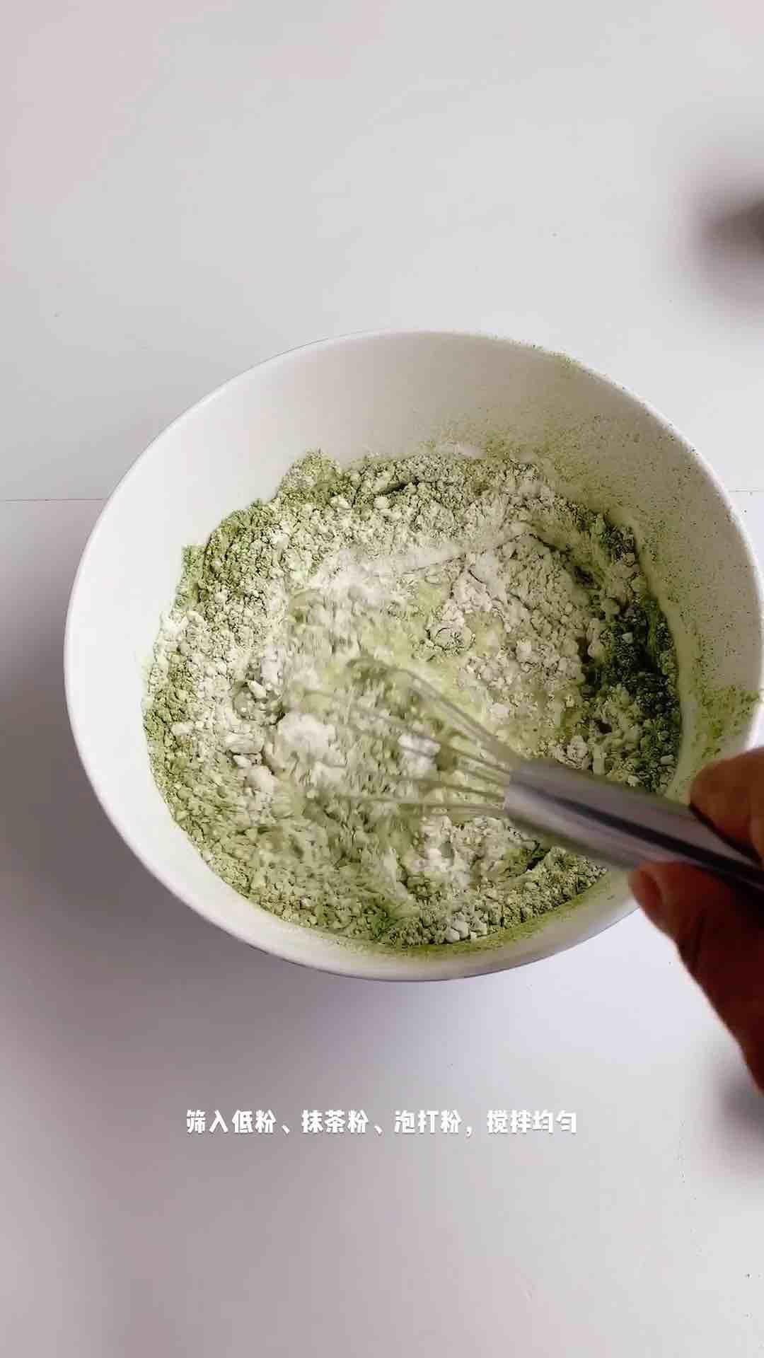 软香Q弹的蜜豆抹茶蒸蛋糕的家常做法