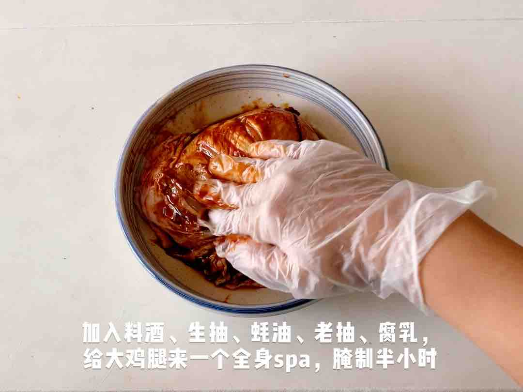腐乳酱油蒸鸡腿的家常做法