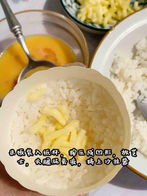 爆浆芝士鸡蛋米饭堡的简单做法