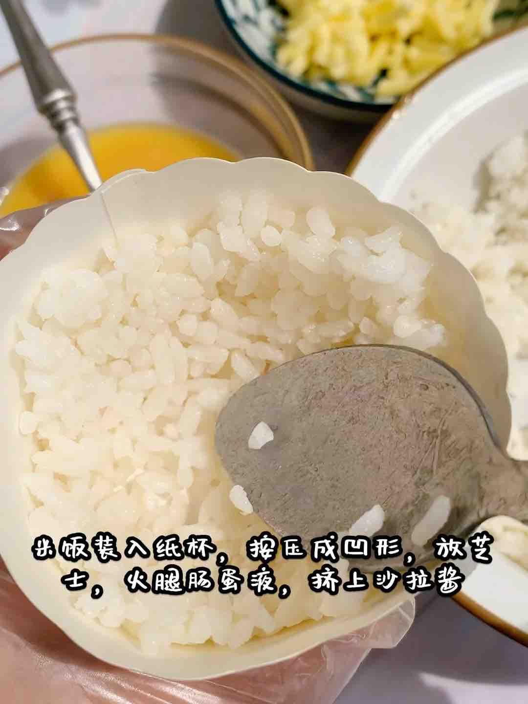 爆浆芝士鸡蛋米饭堡的家常做法