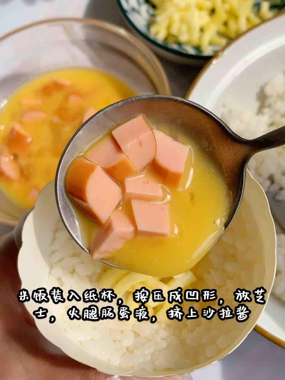 爆浆芝士鸡蛋米饭堡怎么吃