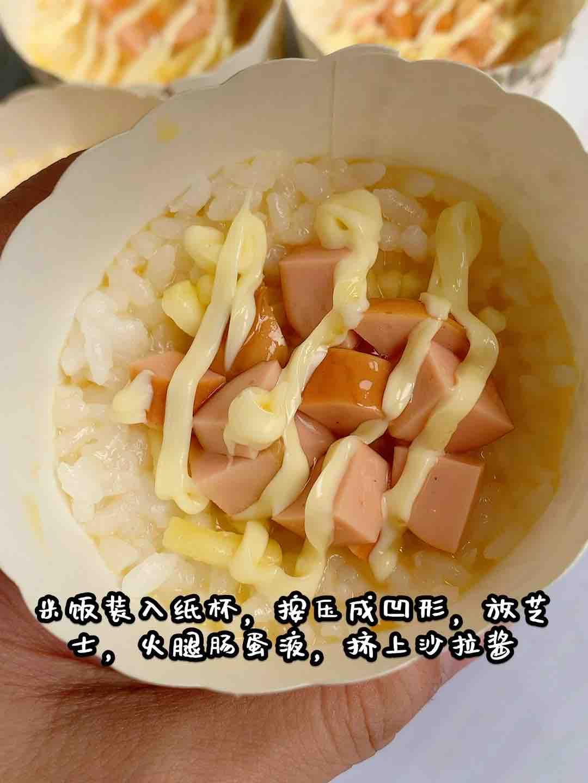 爆浆芝士鸡蛋米饭堡怎么做