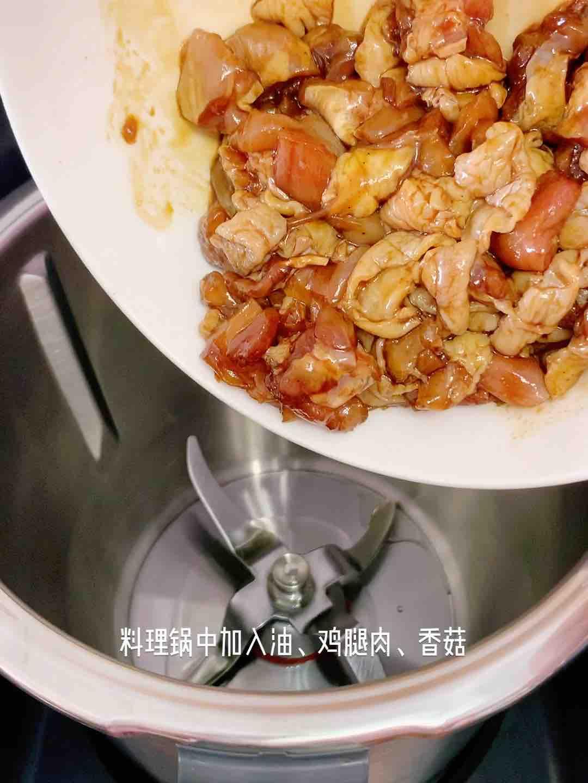 颗粒分明,酱香浓郁的香菇鸡腿焖饭的做法图解
