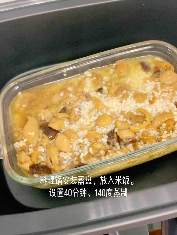颗粒分明,酱香浓郁的香菇鸡腿焖饭怎么吃