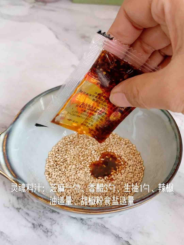 酸辣拌饺子的做法大全