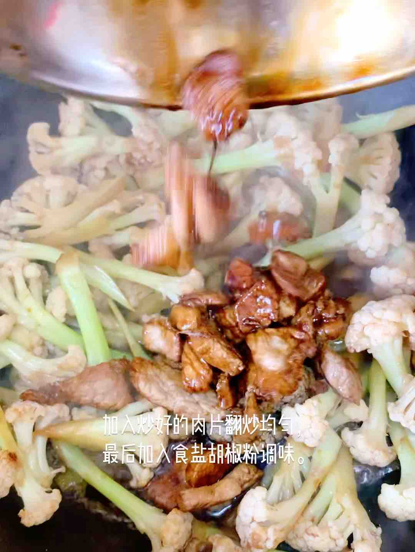 酱爆松花菜炒肉的步骤