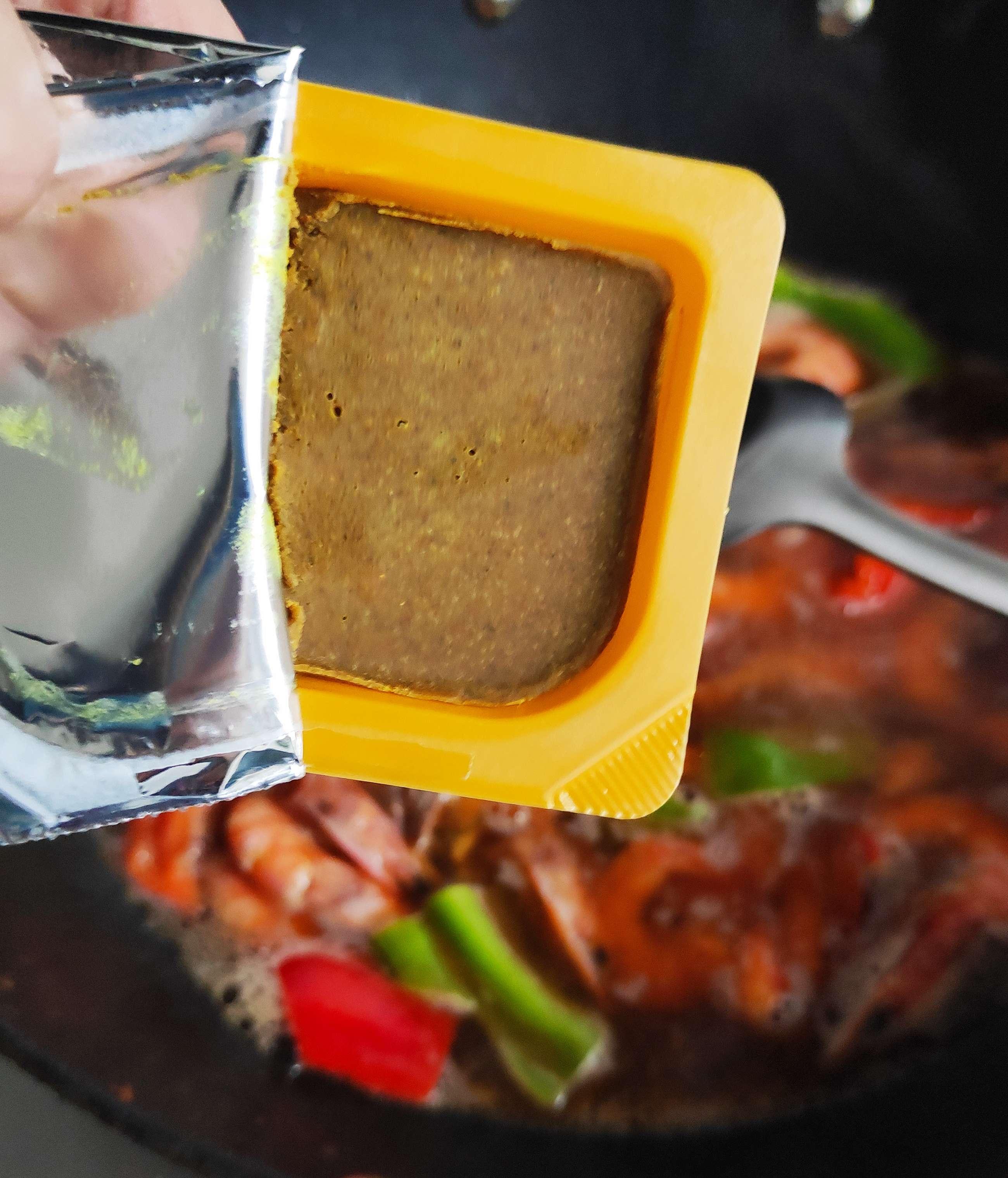 咖喱虾怎样做