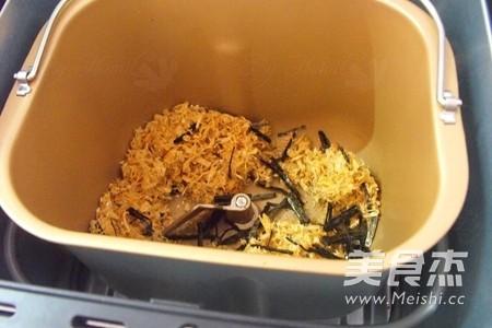 海苔肉松 面包机版怎么炒