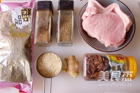 海苔肉松 面包机版的做法大全