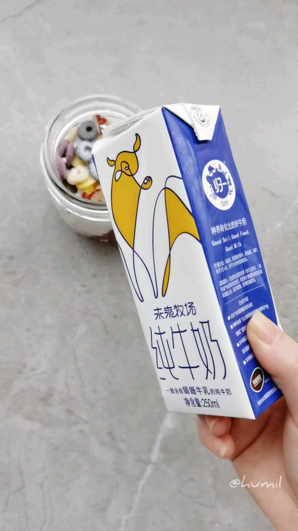 燕麦杂粮牛奶捞的步骤