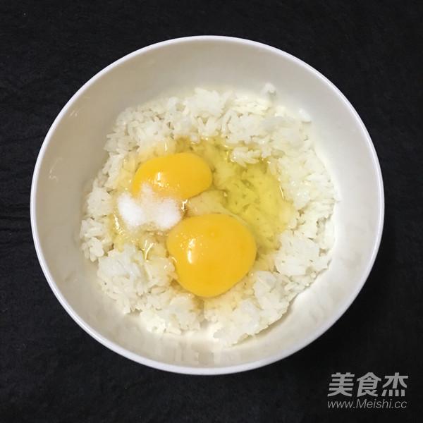 米饭鸡蛋饼的家常做法