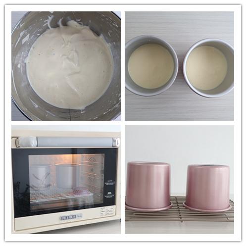 杨枝甘露爆浆蛋糕的做法图解