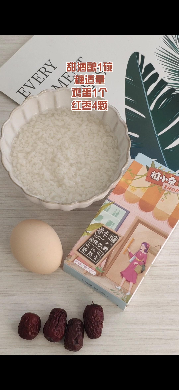 鸡蛋甜酒酿的做法大全