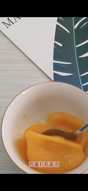 鸡蛋甜酒酿的做法图解
