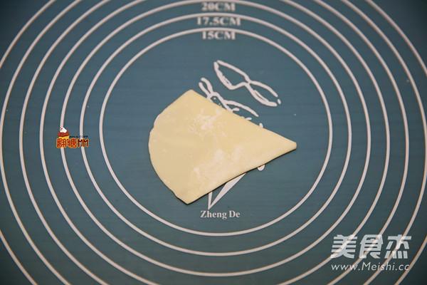 花式蒸饺怎么吃