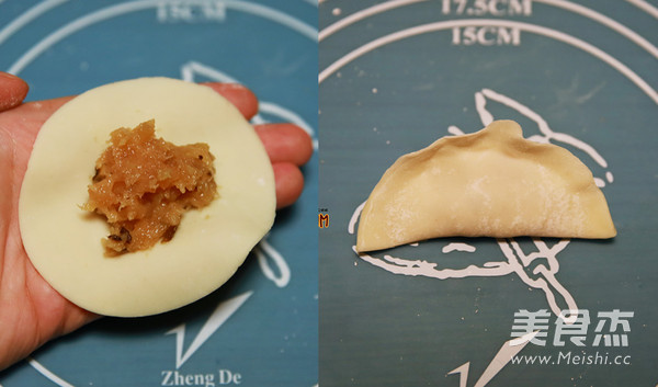花式蒸饺的制作方法