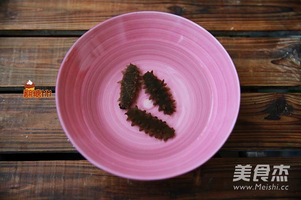 葱烧海参的家常做法