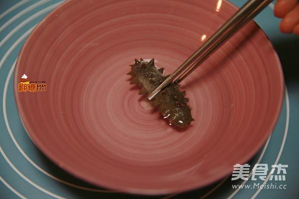 葱烧海参怎么做