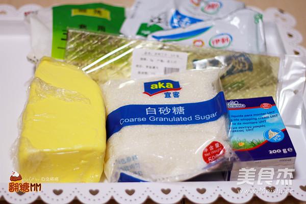 金黄脆皮炸鲜奶的做法大全