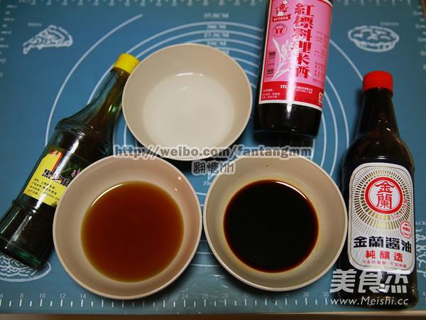 台湾三杯鸡的做法图解