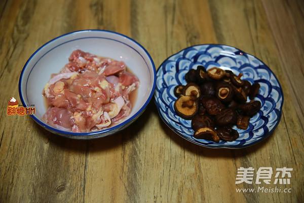香菇蒸滑鸡的做法大全