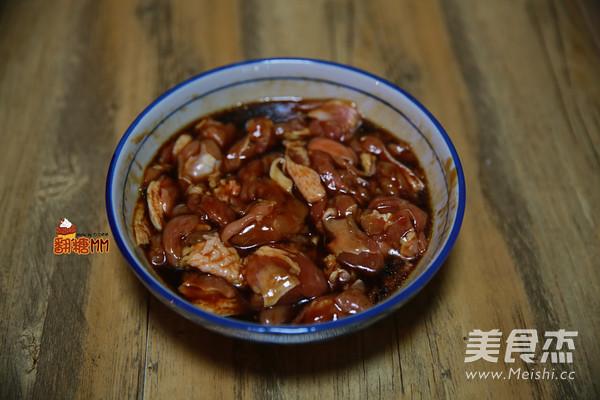 香菇蒸滑鸡的家常做法