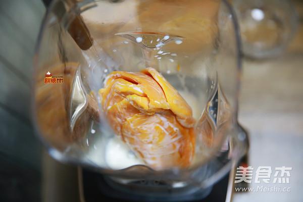 芒果沙冰的简单做法