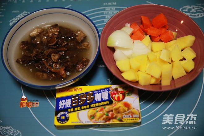 咖喱乌冬面怎么吃