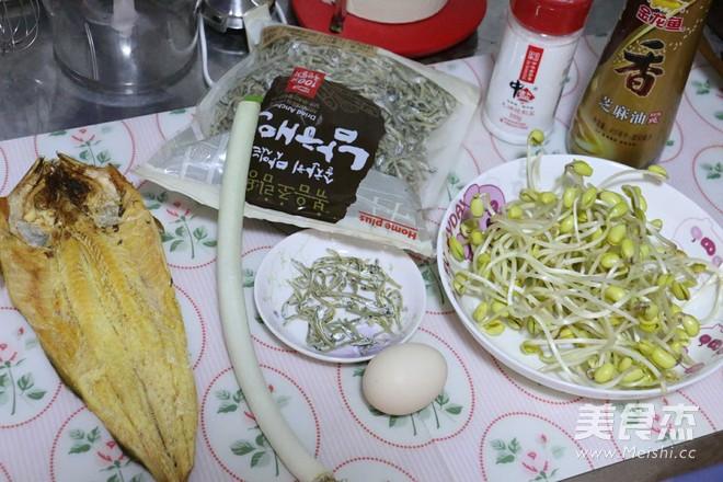 黄豆芽明太鱼汤的做法大全