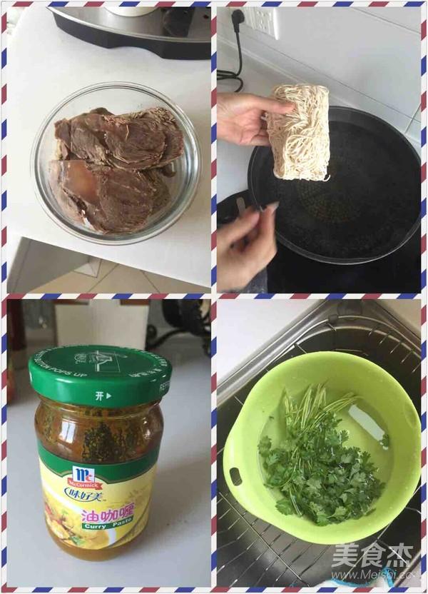 咖喱牛肉汤面的做法大全