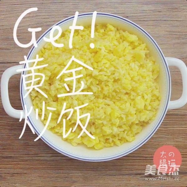 中华小当家里的3种炒饭|太阳猫早餐的家常做法