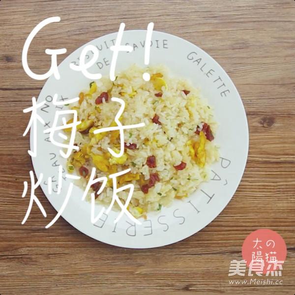 中华小当家里的3种炒饭|太阳猫早餐怎么炒