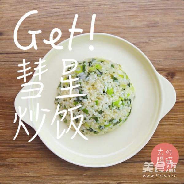 中华小当家里的3种炒饭|太阳猫早餐怎么煸