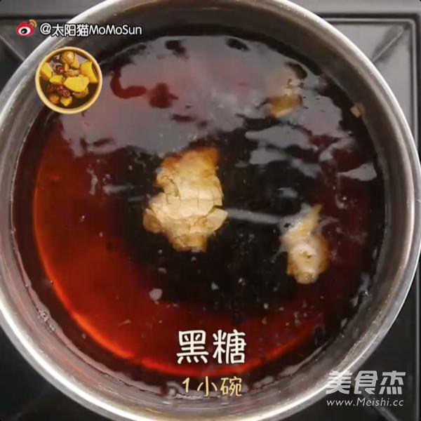 古早味番薯栗子姜汤的做法图解