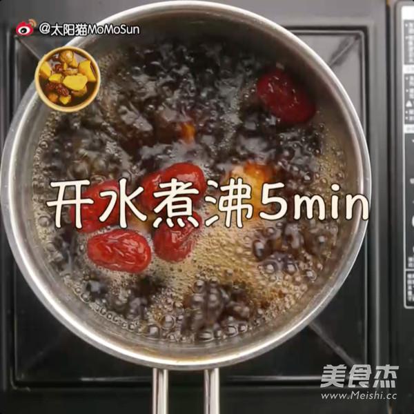 古早味番薯栗子姜汤的家常做法