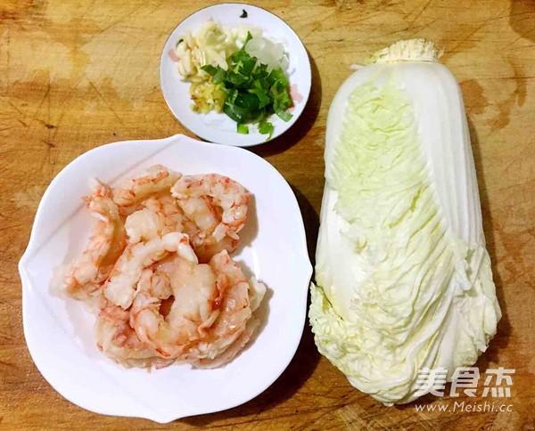 辣白菜炒虾仁的做法大全