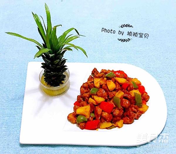 经典菠萝咕咾肉的制作