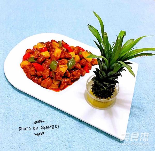 经典菠萝咕咾肉的做法大全