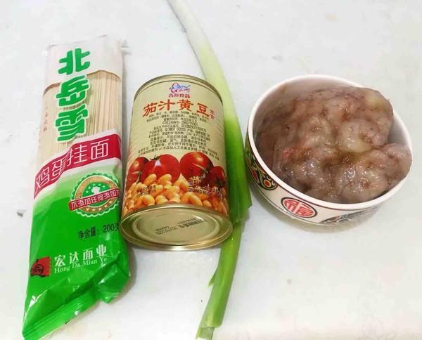 虾仁茄汁黄豆面的做法大全