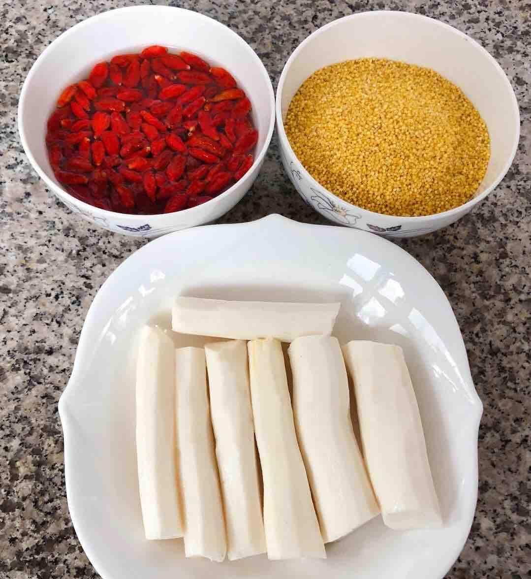 山药枸杞小米粥的做法大全