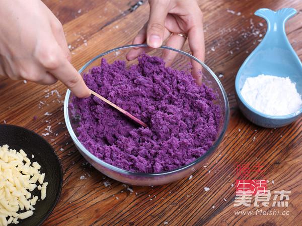 芝士紫薯球的做法图解
