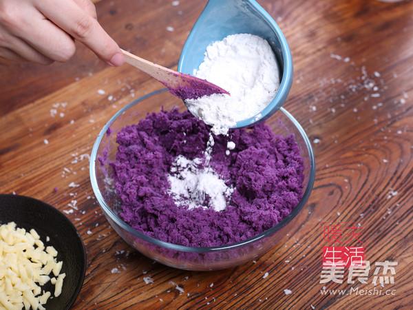 芝士紫薯球的家常做法