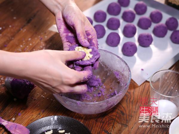 芝士紫薯球怎么吃