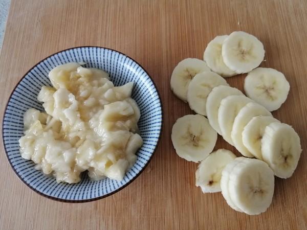 馄饨皮版香蕉派的做法图解